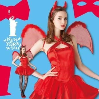 ハロウィン コスプレ 衣装 安い 人気 大人 悪魔 デビル サタン 魔女 仮装 コスチューム 女性用 NYW レッドデビル S