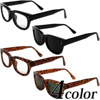 伊達メガネ メンズ レディース 黒ぶち眼鏡 全4色 ウェリントン サングラス 伊達眼鏡 ブラック ベッコウ(sg)