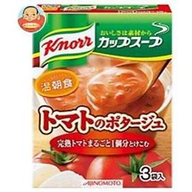 【送料無料】 味の素  クノール カップスープ  完熟トマトまるごと1個分 使ったポタージュ  (18.2g×3袋)×10箱入