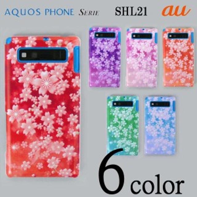 AQUOS PHONE SERIE SHL21 ケースカバー 桜柄 スマートフォンケース au