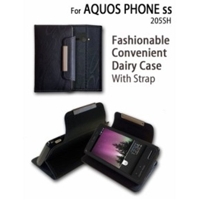 f0bc6d785d AQUOS PHONE ss 205SH es WX04SH ケース/カバー レザー手帳ケース Dandy アクオスフォン/