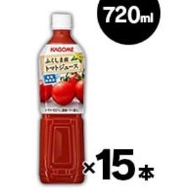 カゴメ ふくしま産 トマトジュース 食塩無添加 濃縮還元 720mlPET×15本(1ケース) 490130602434815