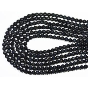 【天然石 丸ビーズ】タイガーアイ (ブルータイガーアイ) (2A) 6mm (半連 ブレスレット約1本分) パワーストーン