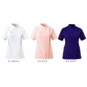 白衣 ケーシー ジャケット KC ミズノ MIZUNO unite MZ-0048 女性用