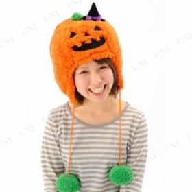 HWポンポンキャップ パンプキン 衣装 コスプレ ハロウィン パーティーグッズ かぶりもの かぼちゃ パンプキン 帽子 ハロウィン 衣装 プチ
