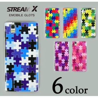 STREAM X GL07S ケースカバー パズル柄 スマートフォンケース