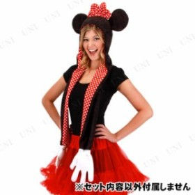 !! ディズニー ミニーフードスカーフ Minnie Hoodie Scarf コスプレ 衣装 ハロウィン パーティーグッズ かぶりもの ハロウィン 衣装 プチ