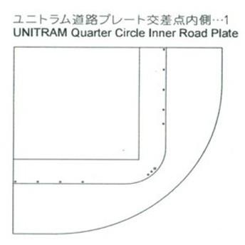 カトー (N) 41-100 ユニトラム 道路プレート交差点 内側 カトー 41-100【返品種別B】