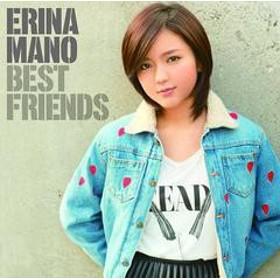 送料無料有/[CD]/真野恵里菜/BEST FRIENDS [通常盤]/HKCN-50273
