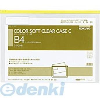 コクヨ(KOKUYO) [51096106] カラーソフトクリヤーケースC(チャック付き)S型[軟質]B4-S黄 クケ-304Y