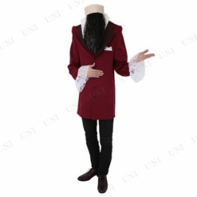 コスプレ 仮装 HW-11 頭無し伯爵 Men's コスプレ 衣装 ハロウィン 仮装 余興 コスチューム 大人用 男性用 メンズ パーティーグッズ ホラ
