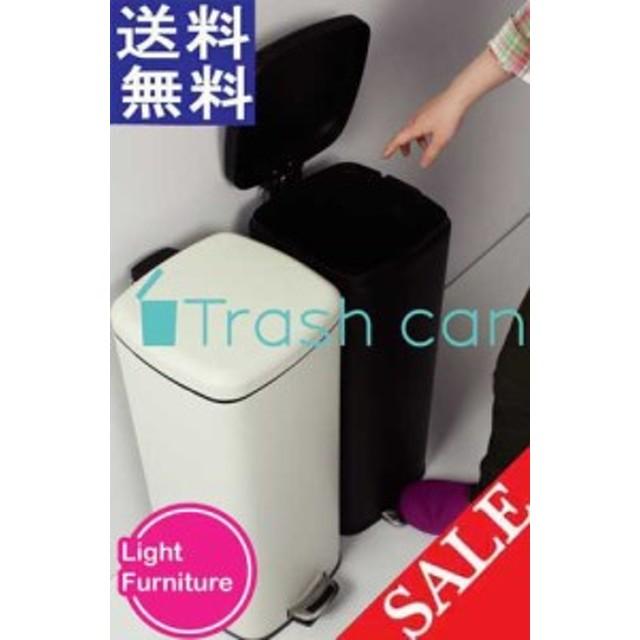 シンプル 大容量 ペタルペール ペタルペール ゴミ箱 ゴミ箱ラック くず入れ キッチン ふた付 おしゃれ ブラック ホワイト ダストボックス