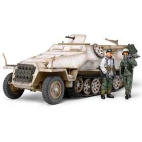 タミヤ 1/48MM ドイツ ハノマーク装甲兵員輸送車D型 シュッツェンパンンツァー【32564】プラモデル 【返品種別B】