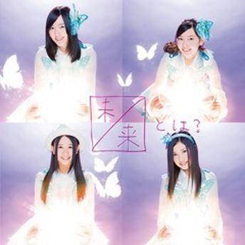 [CD]/SKE48/未来とは [Type-A/CD+DVD/通常盤]※握手会参加券ナシ/AVCD-48914