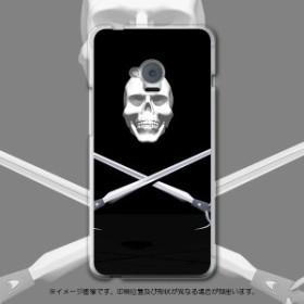 HTL22 HTC J One au エーユー スマホケース シンプル 003625 クール ハードケース 携帯ケース スマートフォン カバー
