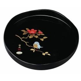紀州漆器 9.0丸盆 さえずり 23172a(運び盆 トレー)
