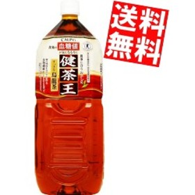 【送料無料】カルピス『健茶王』すっきり烏龍茶2LPET 6本入[のしOK]big_dr
