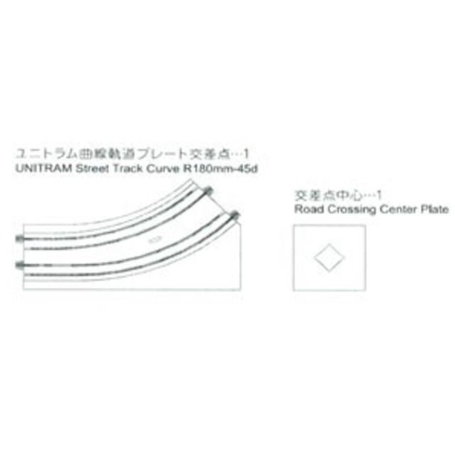カトー (N) 40-101 ユニトラム 曲線軌道プレート 交差点 (左) カトー 40-101【返品種別B】