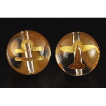 天然石 ビーズ【彫刻ビーズ】水晶 12mm (金彫り) 12星座「天秤座」 パワーストーン