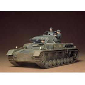 タミヤ 1/35 ミリタリーミニチュアシリーズ ドイツ IV号戦車D型 【35096】プラモデル 【返品種別B】