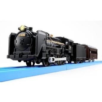タカラトミー プラレール S-29 ライト付 C61 20号機蒸気機関車プラレール 【返品種別B】