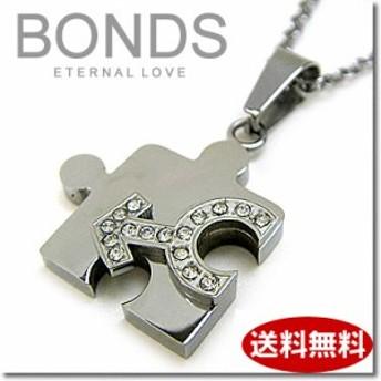 BONDS ボンズ ステンレス ネックレス レディース ONE PIECE ペンダント BN-2512SV シルバー☆送料無料:チョーカープレゼント!