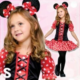 マウスガール 子供用(S) 仮装 衣装 コスプレ ハロウィン 子供 コスチューム キッズ 子ども用 こども パーティーグッズ