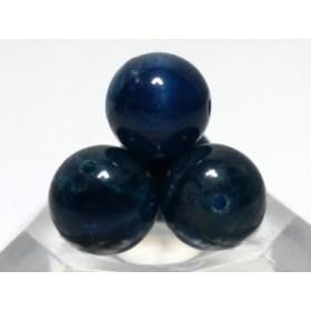 【天然石 丸ビーズ】キャッツアイブルーアパタイト (5A) 10mm [1粒売り(バラ売り)] パワーストーン
