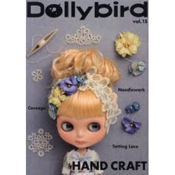 [書籍]/Dollybird vol.15/ホビージャパン/NEOBK-889719