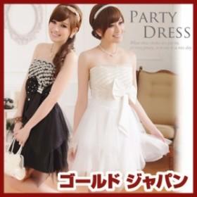 秋新作 大きいサイズ  パーティードレス  ドレス ミディアム プリンセスライン パーティー 結婚式 二次会 披露宴 白 ホワイト 黒 ブラッ