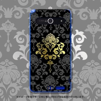 isw11f ARROWS z アローズ ゼット スマホケース au エーユー 000032 クール ハードケース 携帯ケース スマートフォン カバー