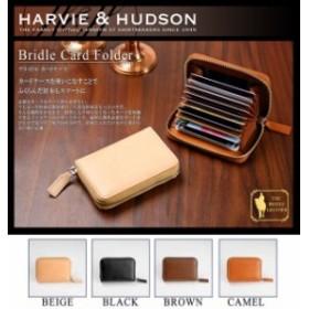 HARVIE&HUDSON ハービーアンドハドソン カードケース ブライドルレザー HA-1006 選択