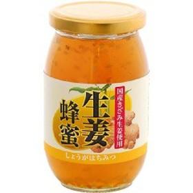 国産生姜蜂蜜(400g)[はちみつ]