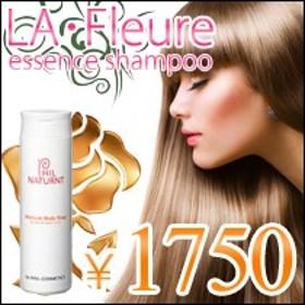 シャンプー1位!28種類の美容成分含む贅沢な美容液シャンプー★ラ・フルール リペアシャンプー 300ml