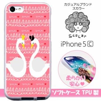 スカラー/50255/スマホケース/スマホカバー/iPhone5C/TPU-ホワイト/アイフォン/白鳥のペア 手書きうさぎ ピンク かわいいデザイン ファッ