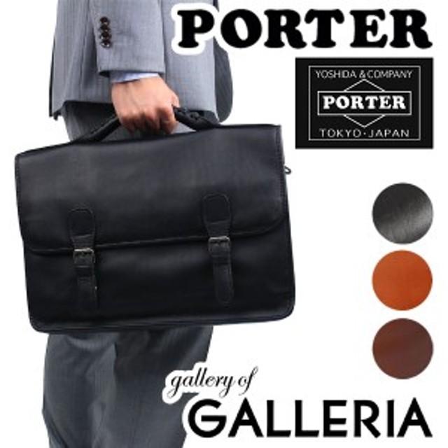 PORTER ポーター BARON 2WAYブリーフケース 206 02586