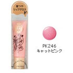 資生堂 マジョリカマジョルカ ハニーポンプグロスNEO【PK246】[配送区分:B]