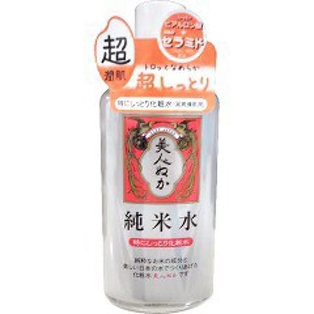 純米水スーパードライスキン 特にしっとり化粧水(130mL)[高保湿化粧水]
