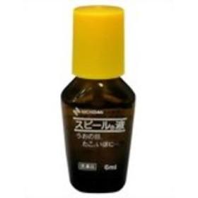 【第2類医薬品】【ニチバン】スピール液 SPE6  6ml