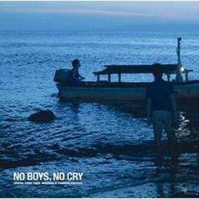 送料無料有/[CDA]/砂原良徳/No Boys No Cry Original Sound Track Produced by Yoshinori Sunahara/KSCL-1420