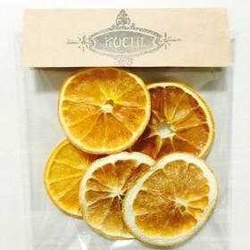 翌日配送 オレンジ ドライ 〈飾り・観賞用〉