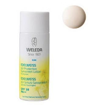 【ロハコ限定】WELEDA(ヴェレダ) エーデルワイスUVプロテクト(顔・からだ用) SPF38/PA++ 50mL +化粧水ミニ