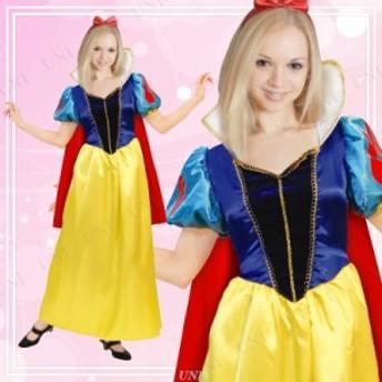 コスプレ 仮装 白雪姫ドレス 大人用 コスプレ 衣装 ハロウィン 仮装 ディズニープリンセス グッズ ドレス コスチューム パーティーグッズ
