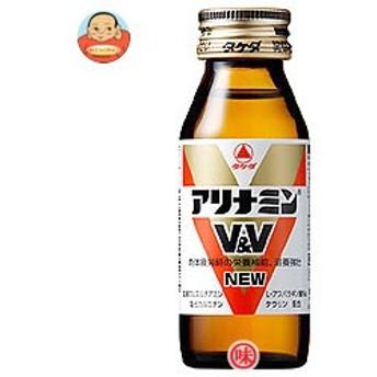 【送料無料】 タケダ アリナミンV&V NEW 50ml瓶×50本入