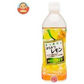 【送料無料】 サンガリア  すっきりとはちみつレモン  500mlペットボトル×24本入