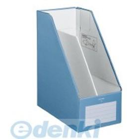 コクヨ(KOKUYO) [61922211] ファイルボックスS<ワイドタイプ> A4縦 収容幅142mm青 フ-EW450B