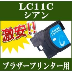 BROTHER (ブラザー) 互換インクカートリッジ LC11C (シアン) 単品1本 MFC-J950DN/DWN MFC-935CDN/CDWN MFC-J855DN/DWN