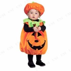 パンプキン・キュートパイ ベビー用(Inf) 衣装 コスプレ 仮装 ハロウィン コスチューム 子供 キッズ 子ども用 ベビー かぼちゃ 赤ちゃん