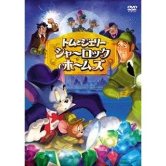[DVD]/トムとジェリー シャーロック・ホームズ/アニメ/WTB-Y27335