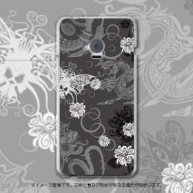 HTL22 HTC J One au エーユー スマホケース シンプル 004436 ユニーク ハードケース 携帯ケース スマートフォン カバー